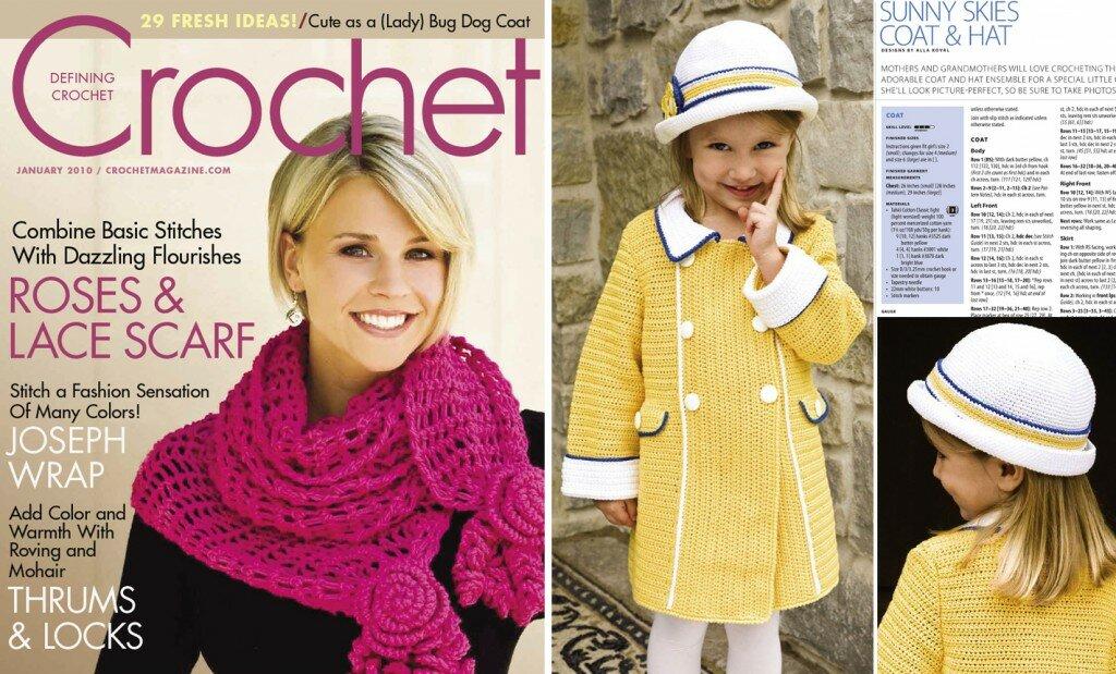 Crochet! January 2010